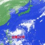 台風22号(サオラー)の最新情報&今後の進路予報 復旧が間に合わず避難指示が出されている地域も