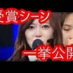 乃木坂46 レコード大賞で大賞受賞!「インフルエンサー」パフォーマンス映像&受賞シーン一挙公開!