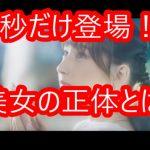 #コンパスのCMに1秒だけ登場する美少女『ジャスミンゆま』とは何者なのか!?ジャスミンゆまの厳選画像集20枚を大公開!