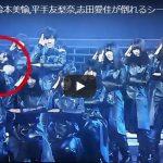 欅坂46 紅白で突然倒れる衝撃動画!不協和音のパフォーマンス後過呼吸で倒れる!?なぜ倒れてしまったのか・・様々な噂が浮上
