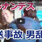 【閲覧注意】サバンナ高橋 ヒルナンデスの生放送中にいきなり男に抱きつかれる!こじるりも被害に!?衝撃の放送事故映像