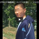 斉藤由貴の子供たちがかわいそう過ぎると批判の嵐!「子供のために離婚しない」発言でさらに炎上!子供たちは今何を思うのか
